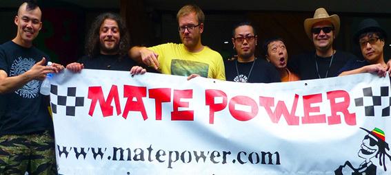 Mate Power